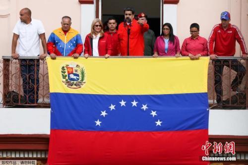 当地时间2019-02-23,委内瑞拉总统马杜罗在首都加拉加斯参加集会并发表讲话