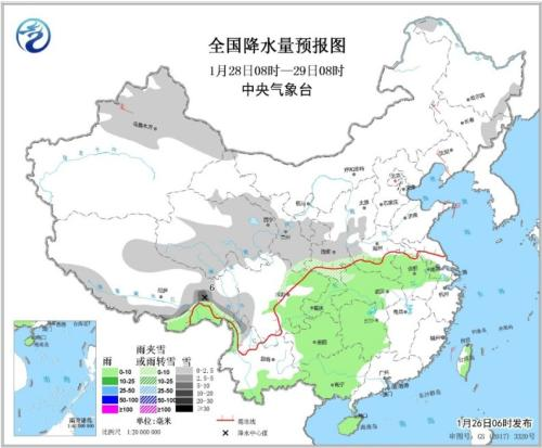 全国降水量预报图(1月28日08时-29日08时)