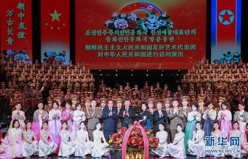 1月27日,中共中央总书记、国家主席习近平和夫人彭丽媛在北京会见以朝鲜劳动党中央政治局委员、中央副委员长、国际部部长李洙墉为团长的朝鲜友好艺术团。会见后,习近平和彭丽媛观看了朝鲜友好艺术团的演出。这是演出结束后,习近平和彭丽媛上台同演职人员合影留念,祝贺演出取得成功。 新华社记者 庞兴雷 摄