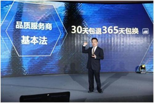 苏宁推进精细化业态运营 将服务再度升级