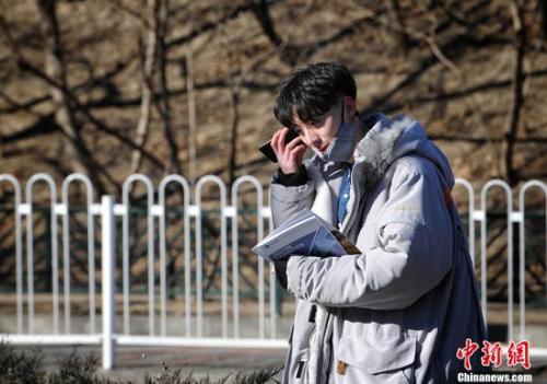北京电影学院考生。<a target='_blank' href='http://www.chinanews.com/' >中新网</a>记者 李霈韵 摄