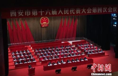 图为西安市第十六届人民代表大会第四次会议现场。张一辰 摄