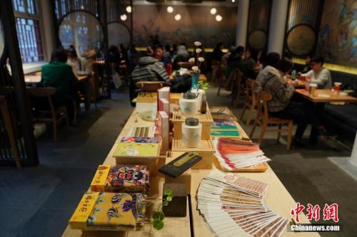 北京故宫角楼咖啡。<a target='_blank' href='http://bharatcinema.com/'>中新社</a>记者 杜洋 摄
