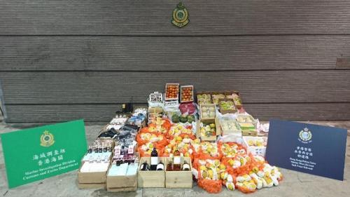 香港海关及水警检获的部分疑似走私货物。图片来源:香港特区政府新闻公报