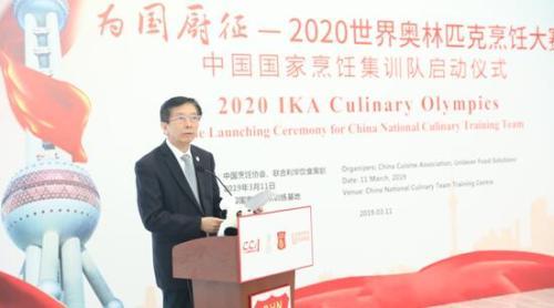 中国烹饪协会会长姜俊贤致辞。中国烹饪协会供图