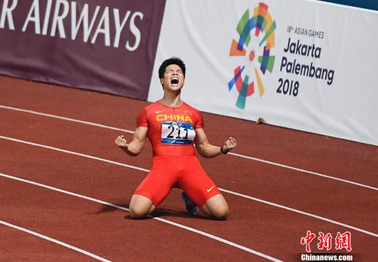 资料图:苏炳添在比赛中 中新社记者 杨华峰 摄