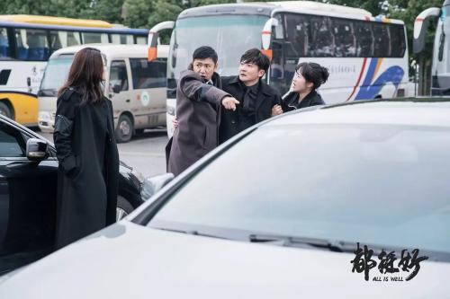 《都挺好》火爆 郭京飞谈及角色表示苏家三个男人都很作