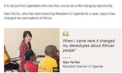 39岁的高雅慧(音)来自中国西安,如今在乌干达教中文。图片来源:BBC网站截图