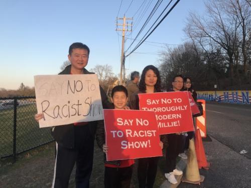 汪全海(左一起)带着汪正明和妻子前往抗议《摩登蜜莉》演出。(图片来源:美国《世界日报》记者 牟兰 摄)