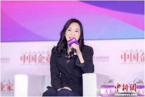 《中国企业家》杂志社发布中国最具影响力的30位商界女性榜单