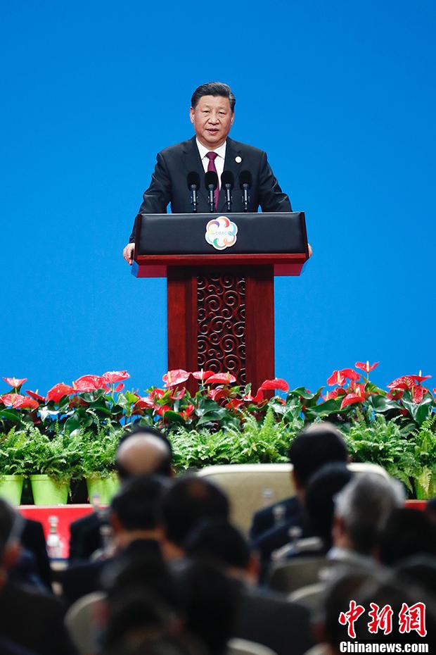 5月15日,中国国家主席习近平在北京国家会议中心出席亚洲文明对话大会开幕式,并发表题为《深化文明交流互鉴 共建亚洲命运共同体》的主旨演讲。中新社记者 盛佳鹏 摄