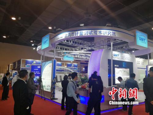 2019中国(上海)国际计量测试技术及设备博览会吸引了众多业内人士参与。许婧 摄