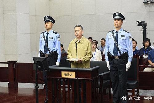 图片来源:天津市第一中级人民法院官方微博