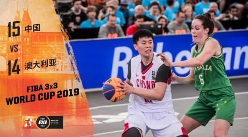中国篮协三人篮协官方微信公众号发布比赛海报。