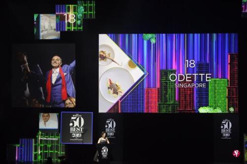 """""""世界最佳50餐馆""""颁奖礼25日晚在滨海湾金沙举行,Odette是唯一入榜的新加坡餐馆,排名第18。(图片来源:新加坡《联合早报》龙国雄摄)"""