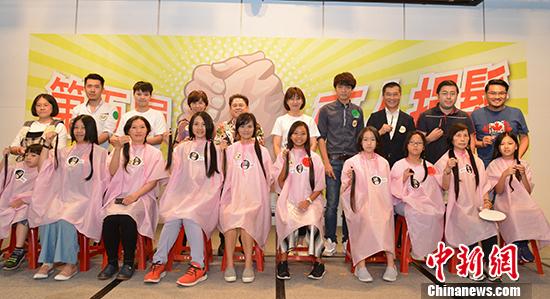 """6月30日,台湾癌症期望基金会""""百人捐收""""举动正在台北举办。a target='_blank' href='http://www.chinanews.com/'种孤社/a记者 欧阳开宇 摄"""