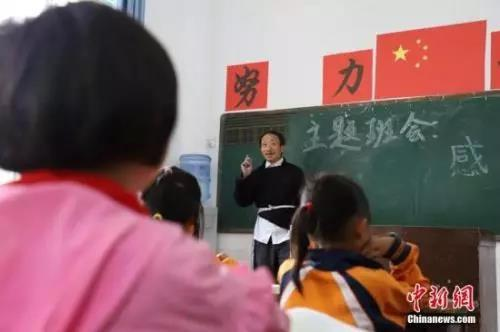 材料图:贵州村落西席。a target='_blank' href='http://www.chinanews.com/'种孤社/a记者 瞿宏伦 摄