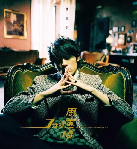 周杰伦专辑《叶惠美》封面