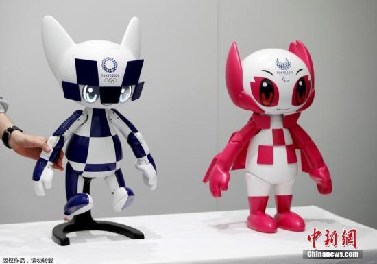 资料图:2020年东京奥运会吉祥物机器人Miraitowa,该机器人将用于支持东京2020年奥运会和残奥会。