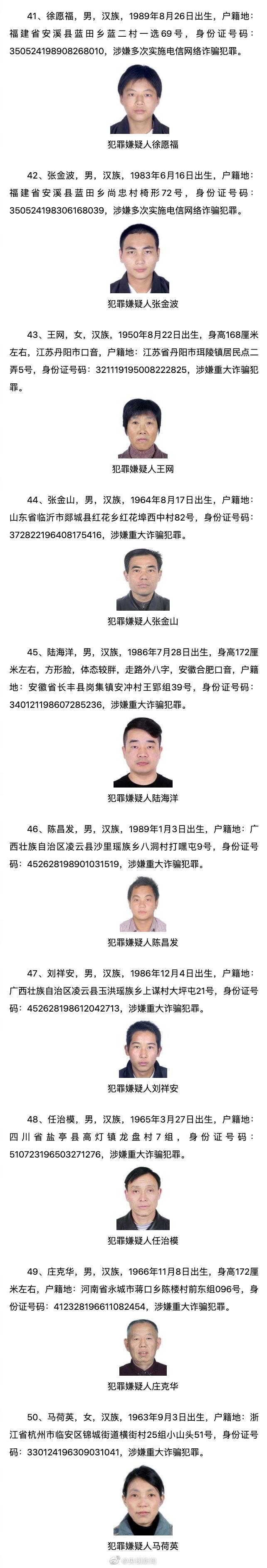 图片来源:中央电视台大发快3网投平台—大发分分彩中心官方微博
