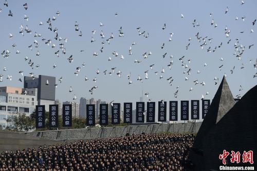 资料图:2014年12月13日是首个南京大屠杀死难者国家公祭日。当天上午10时,国家公祭仪式在侵华日军南京大屠杀遇难同胞纪念馆举行。<a target='_blank' href='http://www.chinanews.com/'>中新社</a>记者 廖攀 摄