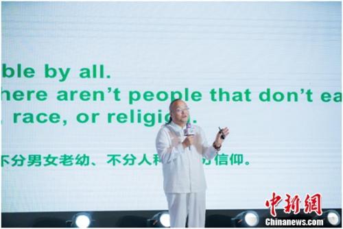 百果园创始人、董事长余惠勇主题演讲