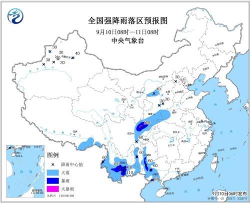 注意!暴雨藍色預警發布 四川、云南等地有大暴雨