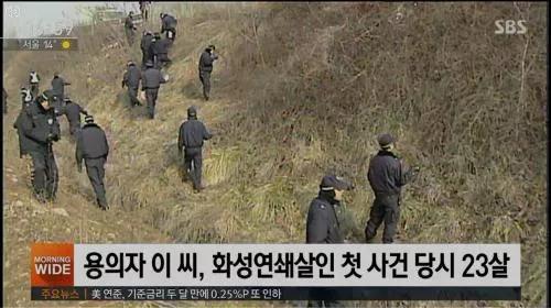 """据称,""""华城连环杀人事件""""首起案件发生时,李某23岁。(图片来源:韩国SBS电视台视频截图)"""