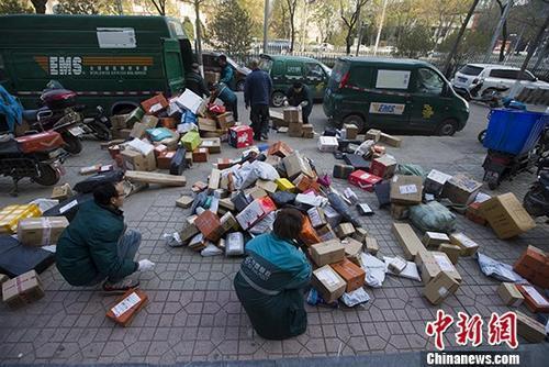 资料图:邮政工作人员正在分拣快递。<a target='_blank' href='http://www.chinanews.com/'>中新社</a>记者 张云 摄