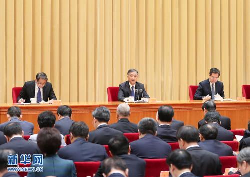 9月21日,中央政协工作会议在北京举行第二次全体会议。中共中央政治局常委、全国政协主席汪洋出席会议并作总结讲话。 新华社记者 丁海涛 摄
