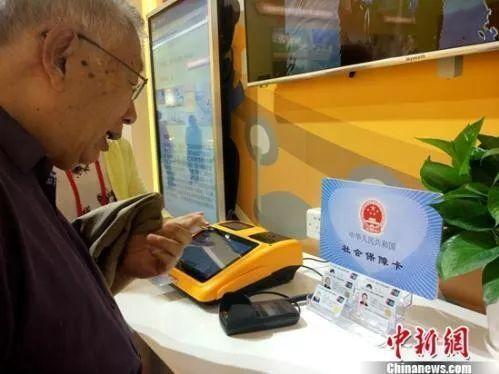 资料图:退休老人。<a target='_blank' href='http://www.chinanews.com/' >中新网</a>记者 李金磊 摄