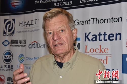 图为当地时间9月17日,博卡斯在美国中国总商会芝加哥商会2019年年会活动。<a target='_blank' href='http://www.chinanews.com/'>中新社</a>记者 沙晗汀 摄