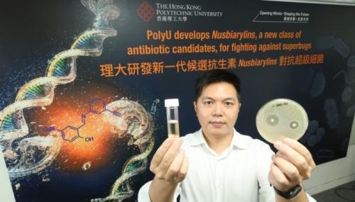 """香港理工大学学者研制新抗生素,或可对抗""""超级细菌""""。图片来源:香港理工大学官网"""