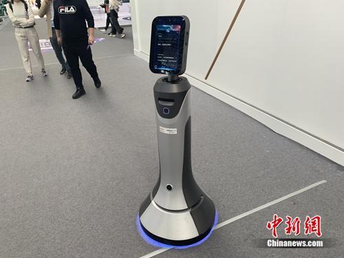 会场内的骰宝游戏平台机器人。<a target='_blank' href='http://www.chinanews.com/' >中新网</a> 吴涛 摄