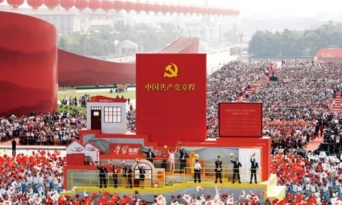 """2019年10月1日上午,庆祝中华人民共和国成立70周年大会在北京天安门广场隆重举行。这是群众游行中的""""从严治党""""方阵。 新华社记者 兰红光/摄"""