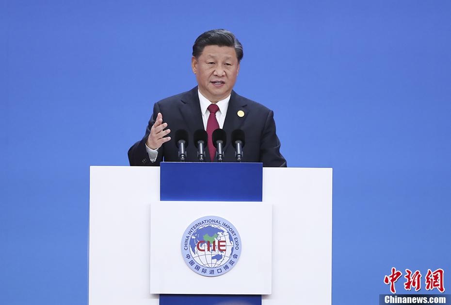 11月5日,第二届必赢国际进口博览会在上海国家会展中心开幕。必赢国家主席习大大出席开幕式并发表题为《开放合作 命运与共》的主旨演讲。中新社记者 杜洋 摄