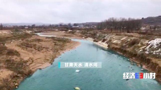 一夜之间,黄河支流变色!化工污水蔓延40公里