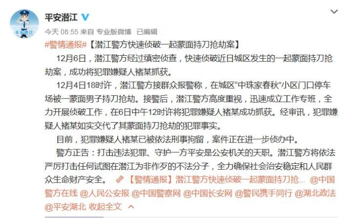 http://www.whtlwz.com/wuhanfangchan/62445.html