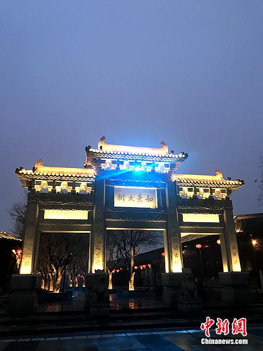 在传承中坚守创新中探索 杨柳青千年古镇焕新颜