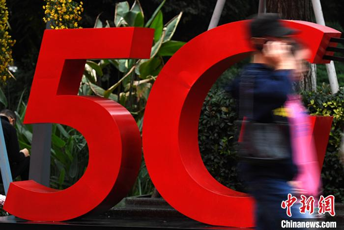 中国信通院副院长:预计全球5G用户年底达1000万发展超预期