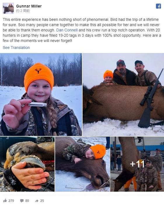 美國密歇根州一8歲女孩成功獵殺一頭400磅麋鹿