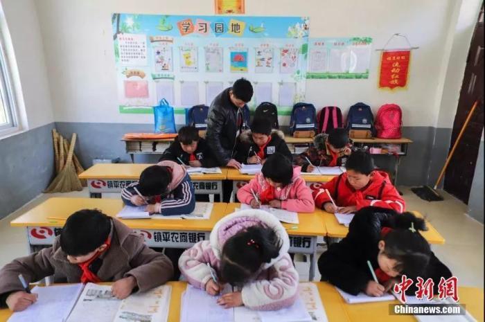 1月9日开始 2020年上半年教师资格考试报名启动