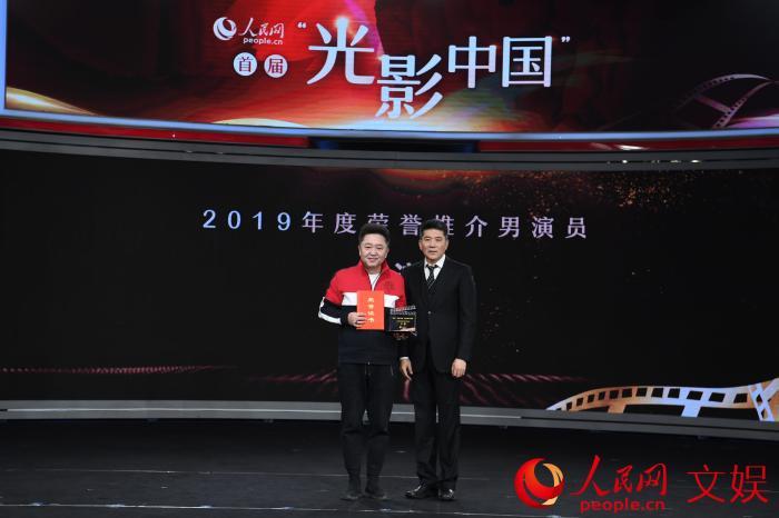 表演藝術家孫淳為演員于謙頒發2019年度榮譽推介男演員榮譽。人民網記者 翁奇羽 攝