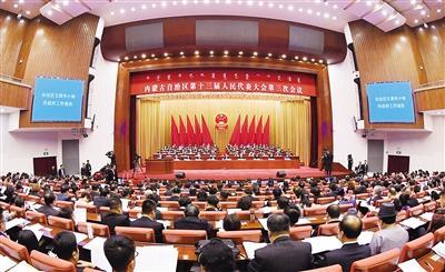 1月12日上午,自治区第十三届人民代表大会第三次会议在呼和浩特开幕。 本报记者 袁永红 摄