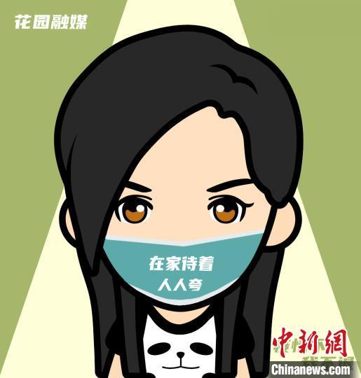 """全民抗击疫情 北京上线防疫表情包、建立""""每日一表"""""""