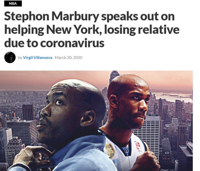 马布里透露亲属因新冠肺炎去世 曾很早建议NBA停赛