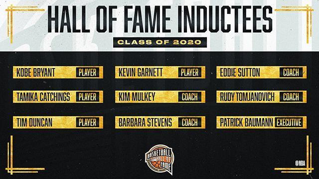 科比入选篮球名人堂,可是再也看不到他上台领奖了