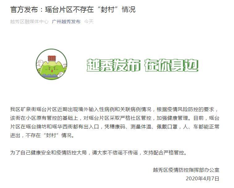 恩佐娱乐:广州越秀区官方通