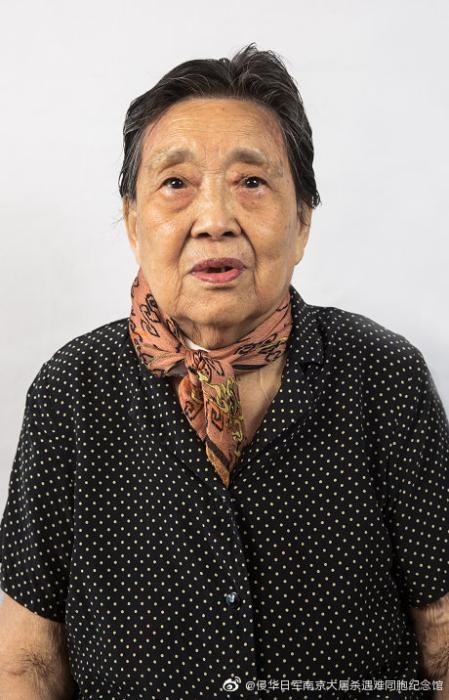 来源:侵华日军南京大屠杀遇难同胞纪念馆官方微博