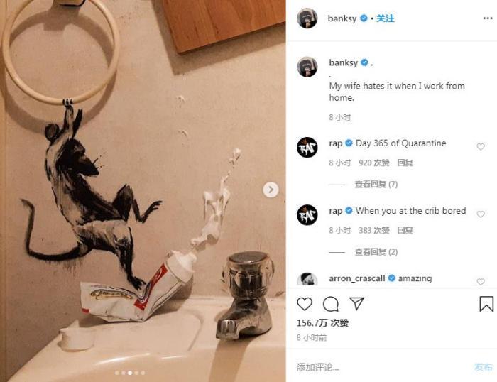 """图片来源:班克西社交网站""""图片墙""""(Instagram)截图。"""